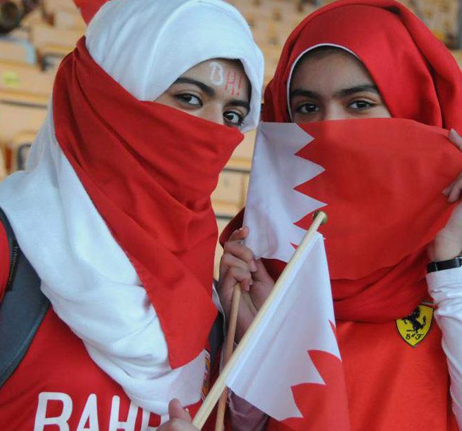 بالصور بنات بحرينيات , اجمل بنات حلوين من البحرين 1633 7