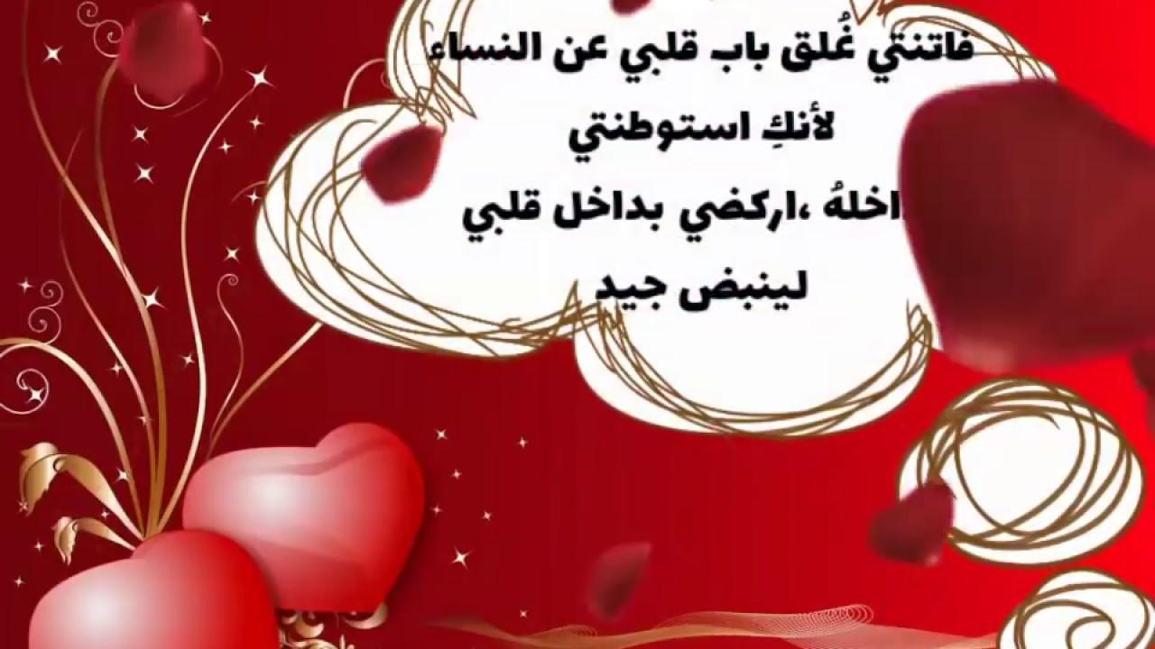 بالصور رسائل رومانسية جامدة , لو مش هتعرف تقول بحبك ارسل رسالة رومانسية 1955 4