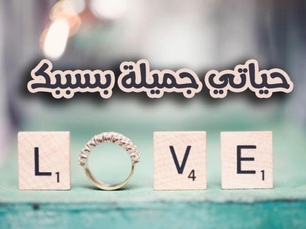 صور كلام جميل للحبيب , ان تحب ليس المهم ولكن الامهم هو ان تظل تحب