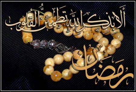 بالصور صور عن شهر رمضان , اجمل خلفيات لشهر رمضان 3019 5