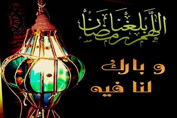 بالصور صور عن شهر رمضان , اجمل خلفيات لشهر رمضان 3019 6