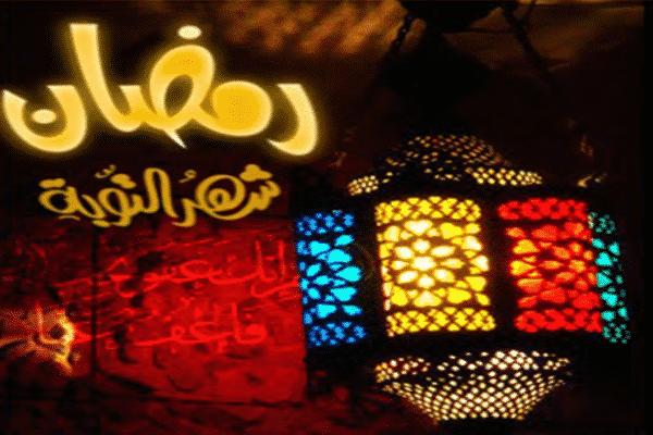 بالصور صور عن شهر رمضان , اجمل خلفيات لشهر رمضان 3019