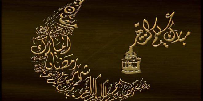 صورة دعاء رمضان مكتوب , دعاء جميل لشهر رمضان