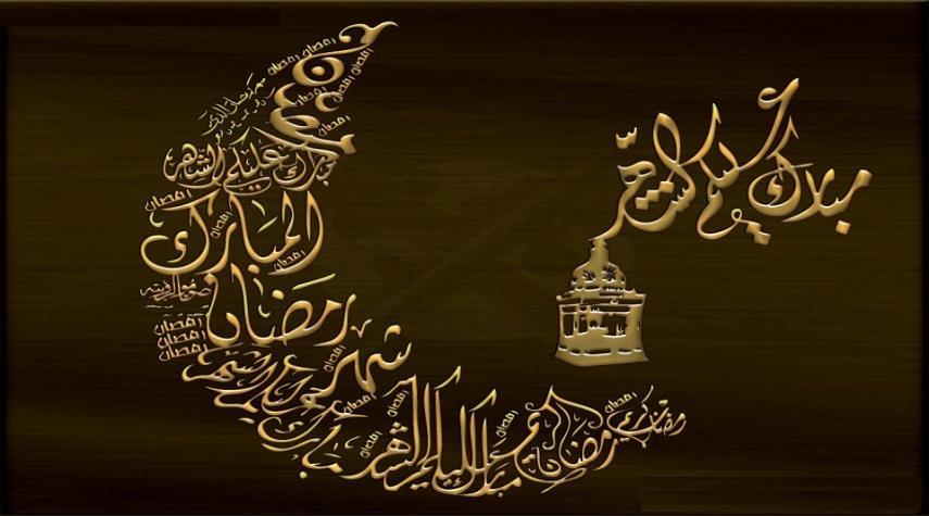 بالصور دعاء رمضان مكتوب , دعاء جميل لشهر رمضان 3636