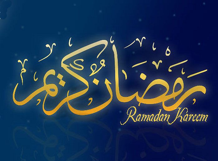 صور صور رمضان كريم , اجدد خلفيات لشهر رمضان
