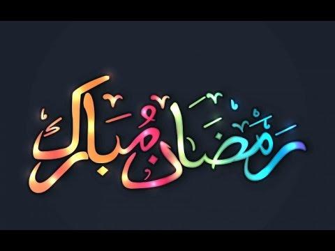 بالصور صور رمضان كريم , اجدد خلفيات لشهر رمضان 4314 4