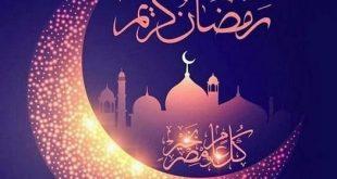 صور رمضان كريم , اجدد خلفيات لشهر رمضان