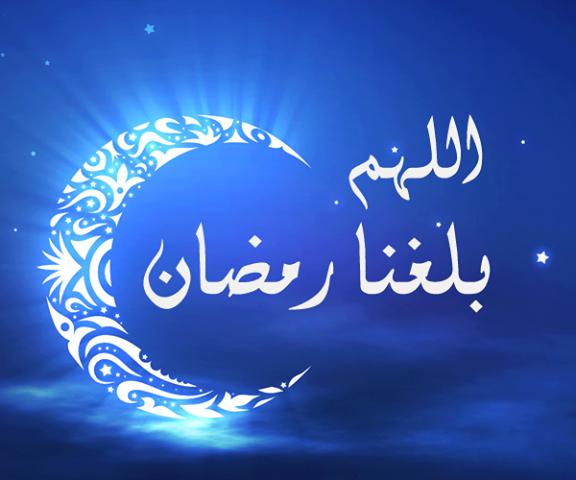 بالصور صور رمضان كريم , اجدد خلفيات لشهر رمضان 4314