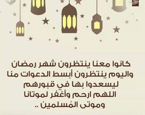 صور ادعية رمضان مكتوبة , ادعيه لشهر رمضان الكريم