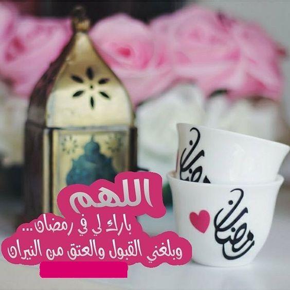 بالصور خلفيات عن رمضان , صور لشهر رمضان جديده 4326 7