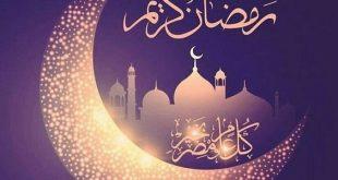 بالصور خلفيات عن رمضان , صور لشهر رمضان جديده 4326 9 310x165
