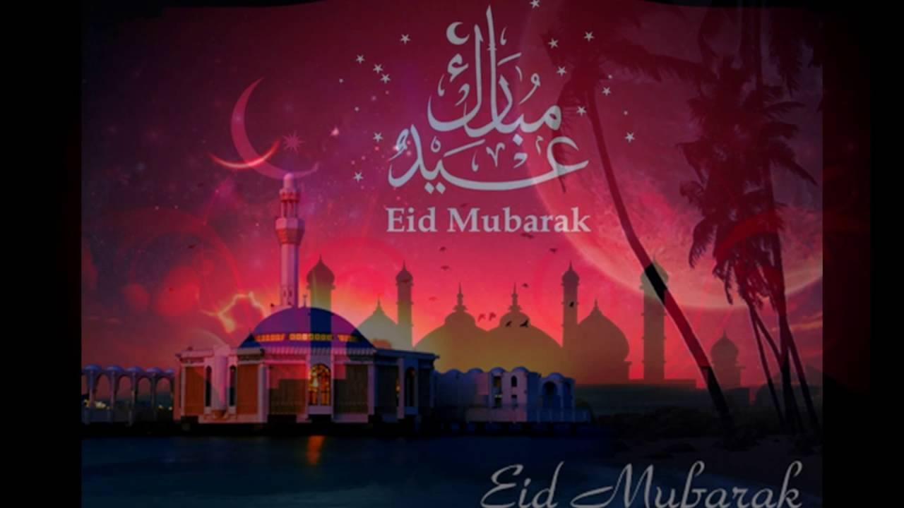 بالصور اجمل صور للعيد , صور تهنئه للعيد جميله 4471 3