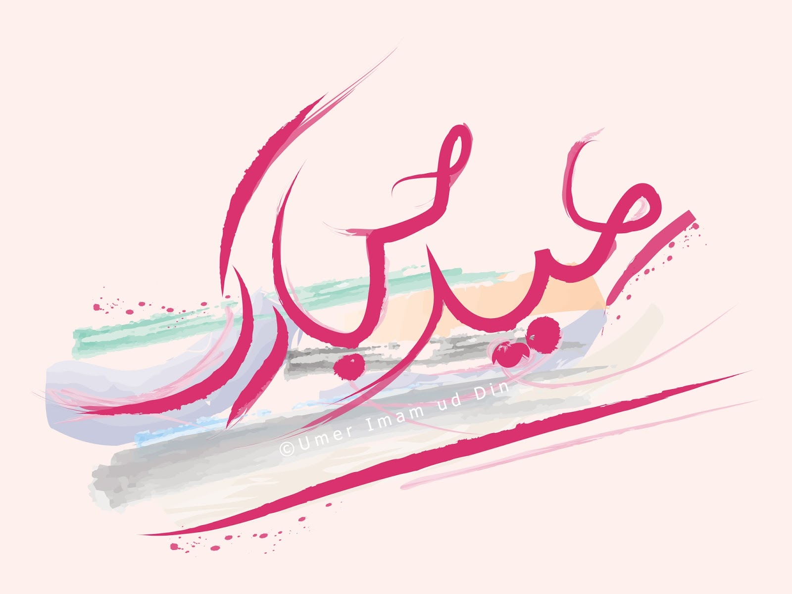 بالصور اجمل صور للعيد , صور تهنئه للعيد جميله 4471 5