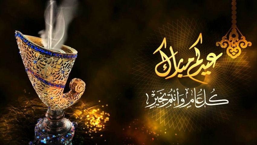 بالصور اجمل صور للعيد , صور تهنئه للعيد جميله 4471 8