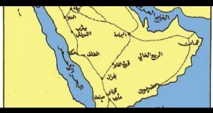 بالصور ما هي دول الخليج , دول الخليج الرائعة 10404 2 310x165