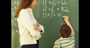بالصور المدرسة في المنام للعزباء , تفسير الاحلام الجيدة وما تحمله من معنى 10437 2 310x165