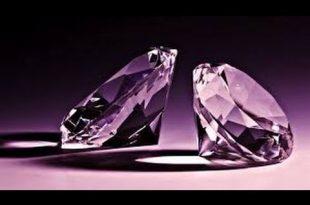 صورة تفسير حلم خاتم الماس , تفسير الاحلام بالذهب والالماس
