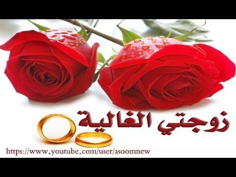 صورة صباح الورد والياسمين حبيبتي , اروع العبارات والكلمات عن الصباح