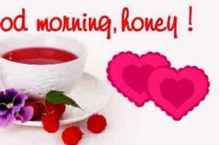 صور صباح الورد والياسمين حبيبتي , اروع العبارات والكلمات عن الصباح