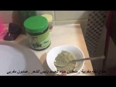 صور طريقة الحمام المغربي , كيفية استخدام الحمام المغربى