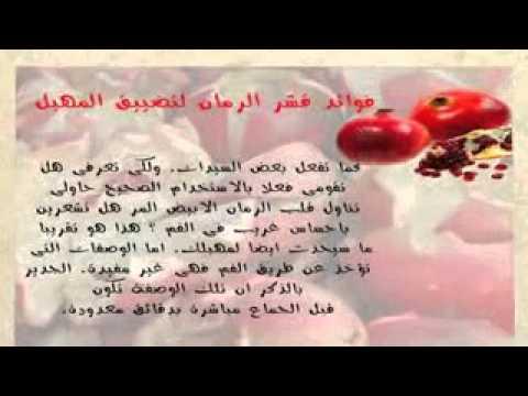 صورة وصفات طبية لتضييق المهبل , ابسط الطرق المستخدمة لتضييق المهبل
