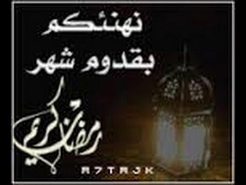 صورة رسائل رمضان للحبيب , اروع الرسائل الرقيقة