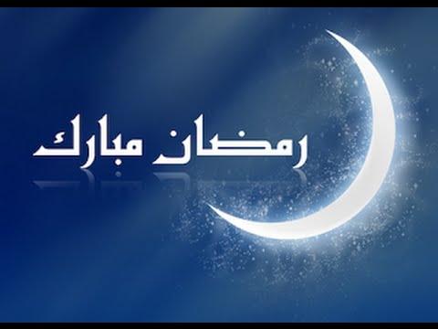 صورة ادعية شهر رمضان , واااو اروع الادعية المستجابة فى رمضان 1596 7