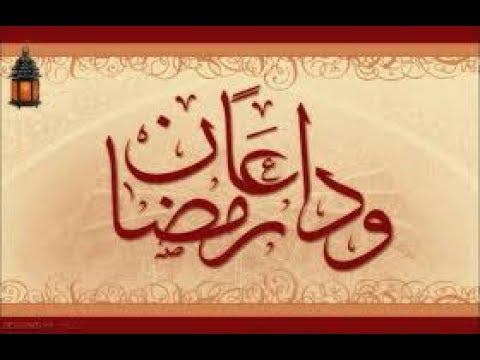 بالصور دعاء في رمضان , ابسط الادعية المستجابة 1682 10