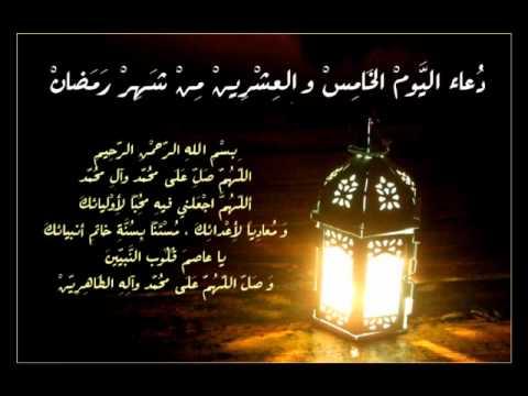 بالصور دعاء في رمضان , ابسط الادعية المستجابة 1682 6