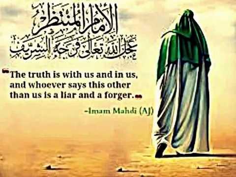 بالصور دعاء في رمضان , ابسط الادعية المستجابة 1682 8