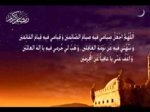بالصور دعاء في رمضان , ابسط الادعية المستجابة 1682 9