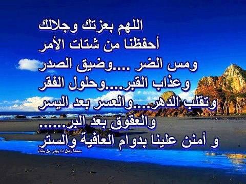 بالصور عبارات اسلاميه , اروع العبارات والكلام الدينى 1706 11