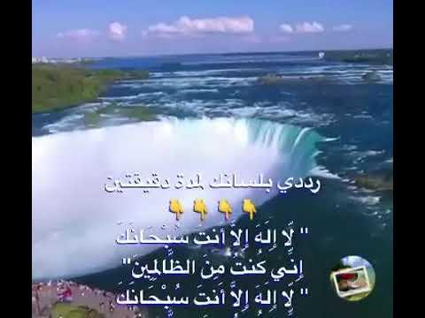 بالصور عبارات اسلاميه , اروع العبارات والكلام الدينى 1706 5