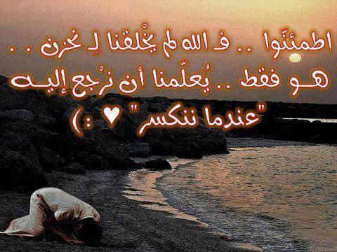 بالصور عبارات اسلاميه , اروع العبارات والكلام الدينى 1706 7