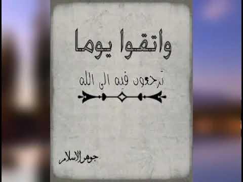 بالصور عبارات اسلاميه , اروع العبارات والكلام الدينى 1706 8