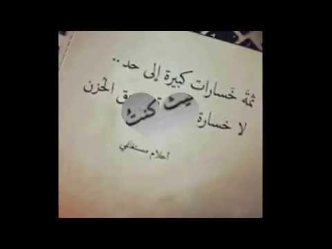 بالصور عبارات اسلاميه , اروع العبارات والكلام الدينى 1706 9