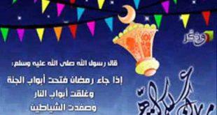 بالصور اناشيد رمضان , اروع الاناشيد الرمضانية الجميلة 1711 2 310x165