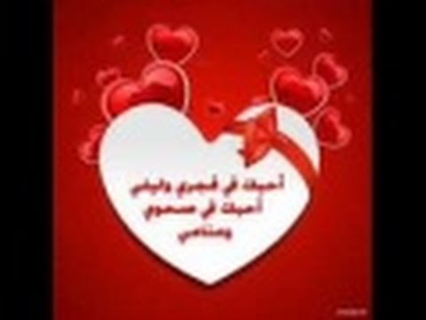 بالصور كلام في الحب للحبيب , عبارات رقيقة عن الحب 1726 7