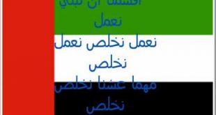 بالصور شعر عن الكويت , اروع الاشعار عن الكويت 1734 2 310x165