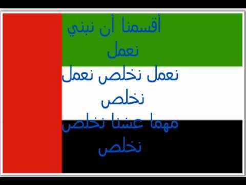 صور شعر عن الكويت , اروع الاشعار عن الكويت