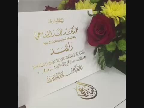صور اعراس قطر , واااو اروع الافراح