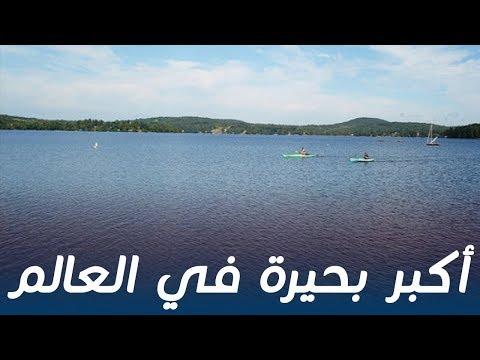 بالصور اكبر بحيرة في العالم , واااو اروع البحيرات فى العالم العربى 1757 2