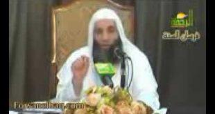 صور حكم المداعبة في رمضان , رمضان والجماع بين الزوج والزوجة