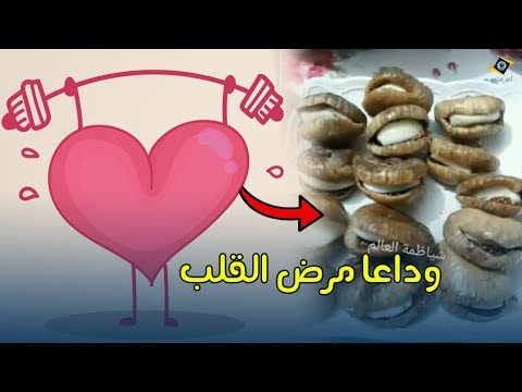 صور علاج مرض القلب , اسباب مرض القلب