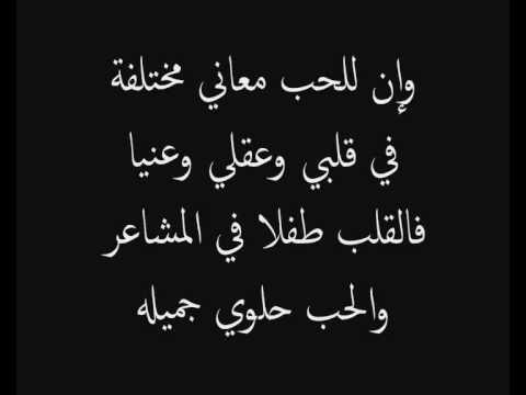 بالصور ابيات شعر حلوه وقويه , اروع واجمل الابيات الشعر البسيطة 1914 4