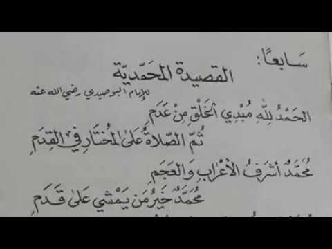 بالصور ابيات شعر حلوه وقويه , اروع واجمل الابيات الشعر البسيطة 1914 8