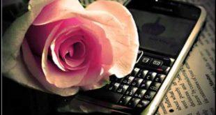 صور رسائل الجوال , الرسائل البسيطة والجميلة