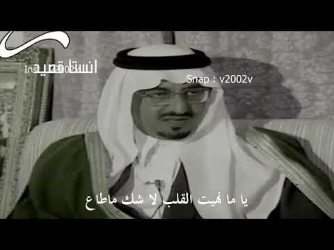 صور شعر خالد الفيصل , اجمل انواع الاشعار