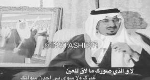 بالصور شعر خالد الفيصل , اجمل انواع الاشعار 1922 2 310x165