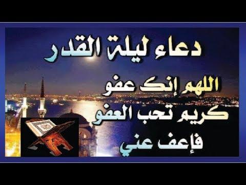 بالصور ادعيه رمضان جميله , الدعاء الرمضانى المستجاب 1962 10